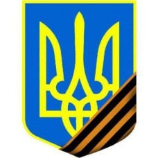 Russia-stands-with-the-Ukranian-People-400x400