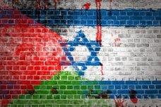 Israel-Palestine1