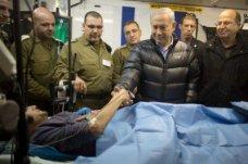 netanyahu-mercenary-hospital-400x266