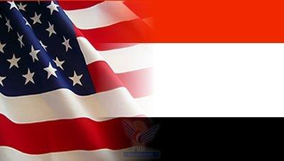 yemen-USA