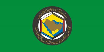 2000px-GCC_Flag.svg_-400x200