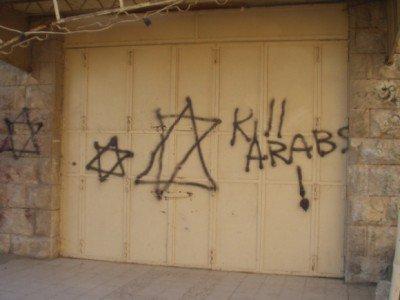 kill-arabs-400x300