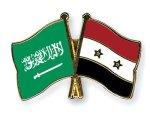 Flag-Pins-Saudi-Arabia-Syria-1