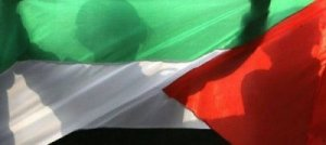 Palestine-400x179