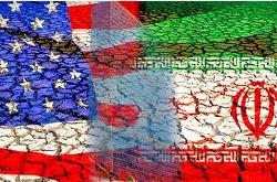 iranusflag