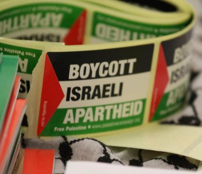 Palestine-statement-of-solidarity-boycott-israel