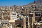 05-12-2015OldCity_Yemen-400x266