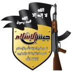 Jaysh_al-Islam_logo