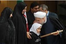 iran-enemy-state