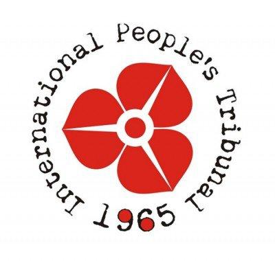 IPT-1965-400x380