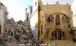 Dar-al-ifta-Aleppo-before-after-400x244