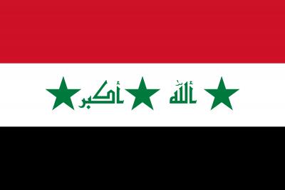flag_of_iraq_2004-2008-svg_-400x266