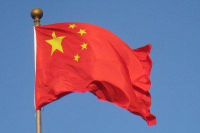 chinese_flag_beijing_-_img_1104-400x266