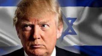 trrump-israeli-flag