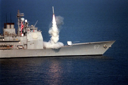 Image result for tomahawk cruise missile