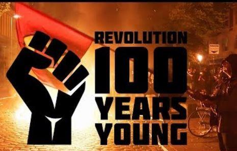 Да здравствует Октябрьская революция!