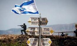 ISRAEL-SYRIA-1