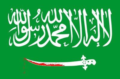 saudi-flag-blood-adeyinka
