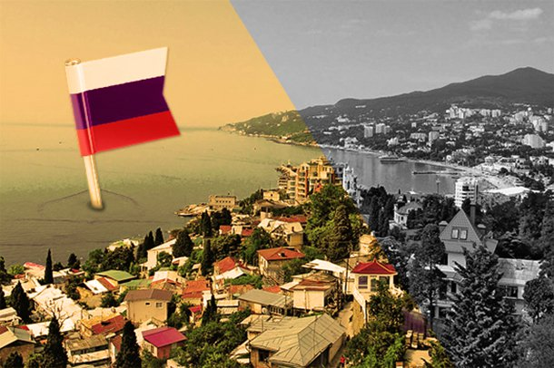 1-Crimea