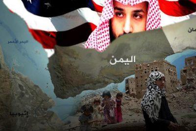 yemen-Saudi-400x267