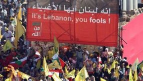 "Image result for Undermining Israeli Deterrence: Hezbollah Is Preparing to Shoot Down a Drone. Netanyahu's ""Election War"""
